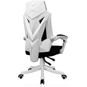 YIXINY Fauteuil Pivotant Ordinateur Bureau Chaise Ménage Ergonomie Simple Loisir Tourner Chaise (Couleur : Blanc)