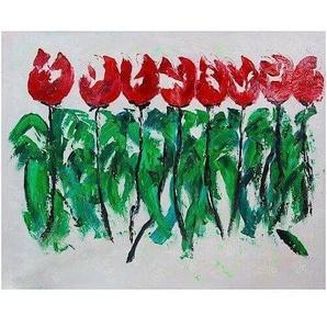 Tableau sur toile Tulipes