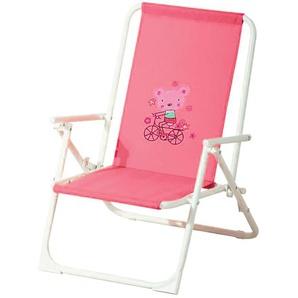 Fauteuil de jardin relax enfant Piccolo - Rose - Rose - OZALIDE