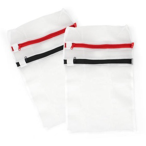 Lot de 2 filets de lavage blanc avec 2 compartiments à linge rouge et noir