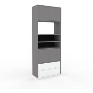 Meuble de rangements - gris, design, pour documents, avec porte gris et tiroir blanc - 77 x 200 x 35 cm